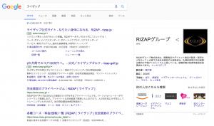 検索エンジン アドセンス