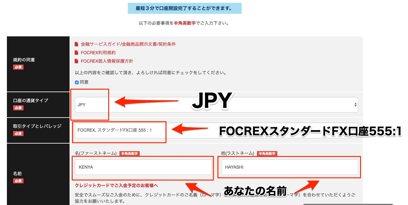 EXCコイン 仮想通貨